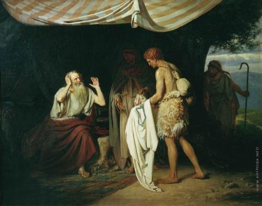 Новоскольцев А. Н. Иаков узнает одежды Иосифа