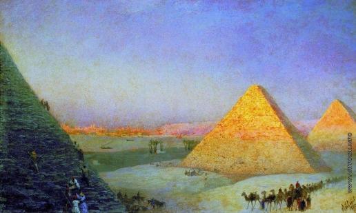Айвазовский И. К. Пирамиды