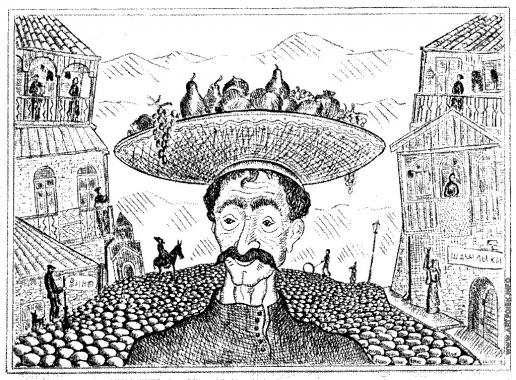 Багдасаров Ю. А. Иллюстрация к пьесе «Пэпо» Г.Сундукяна