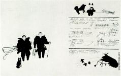 Багин П. И. Разворот «Путешествие за полярный круг»