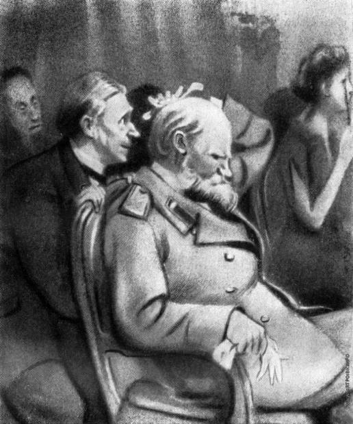 Базилевич А. Д. Иллюстрация к рассказу А.П.Чехова «Смерть чиновника»