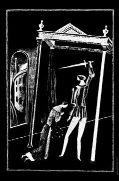 Бархин С. М. Иллюстрация к «Кентерберийские рассказы» Чосера Дж.