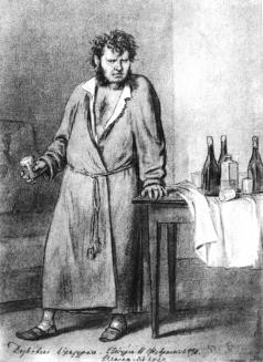 Башилов М. С. Лузгин. «Губернские очерки». Салтыков-Щедрин М.Е.