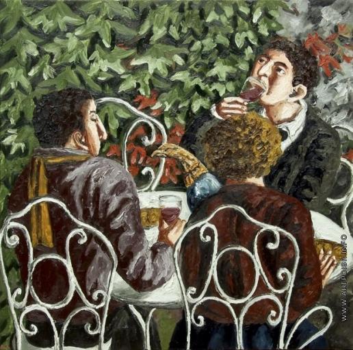 Нестерова Н. И. L'aperitif