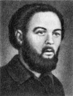 Лисицкий (Эль Лисицкий) Лазарь Маркович (Мордухович)