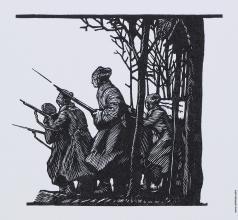 """Гончаров А. Д. Иллюстрация к произведению Н. Вирта """"одиночество"""""""