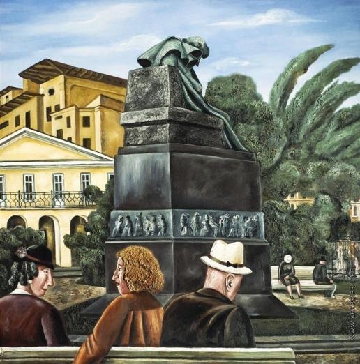 Нестерова Н. И. Дом Гоголя