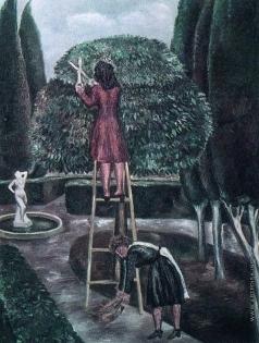 Нестерова Н. И. Жуковка.Подстригают деревья