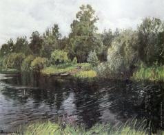 Жуковский С. Ю. Речка на Полесье