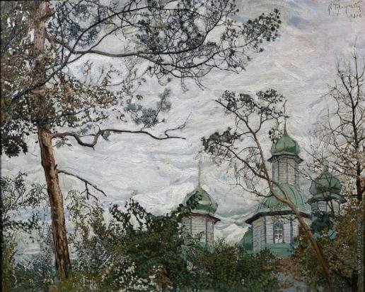 Бродский И. И. Пейзаж с куполами