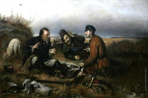 Перов В. Г. Охотники на привале (Авторское повторение)