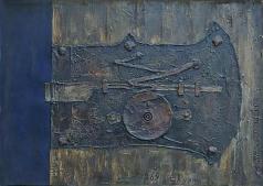 Рухин Е. Л. Дверной замок