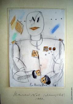 Немухин В. Н. Валет №1 (Мишень)