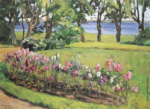 Жуковский С. Ю. В парке