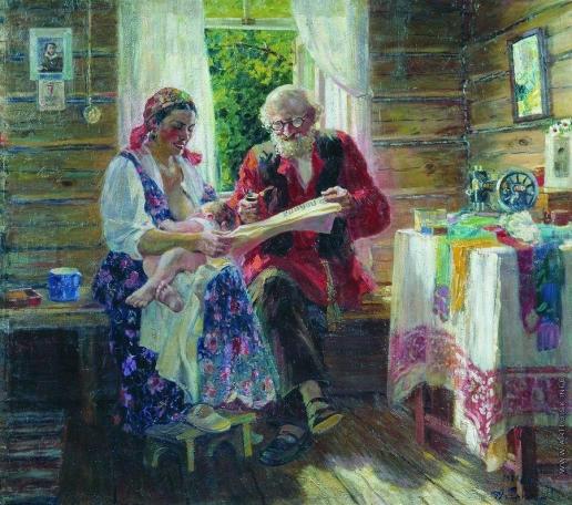 Герасимов А. М. Вести с целины