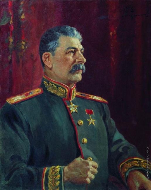 Герасимов А. М. Портрет Сталина