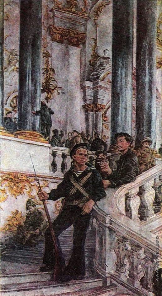 Осмеркин А. А. Красная гвардия в Зимнем дворце