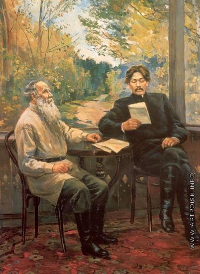 Налбандян Д. А. А.М.Горький и Л.Н.Толстой в Ясной поляне