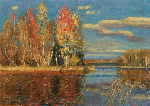 Жуковский С. Ю. Осенняя вода