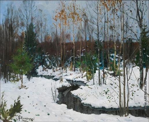Жуковский С. Ю. Лесной ручей зимой