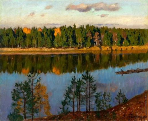 Жуковский С. Ю. Осень на реке Неман