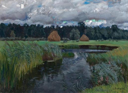 Жуковский С. Ю. Пейзаж со стогами сена (Полесье)