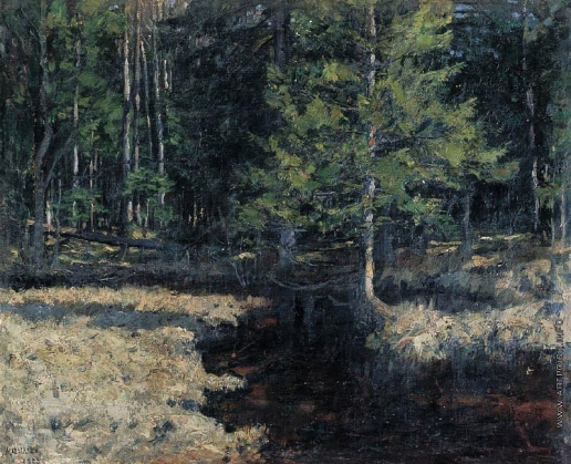 Жуковский С. Ю. В лесу