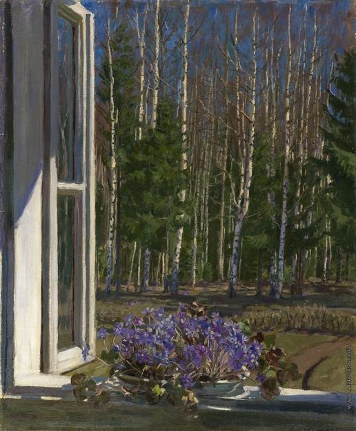 Жуковский С. Ю. Весенний пейзаж с фиалками