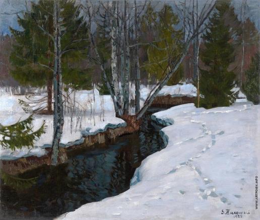 Жуковский С. Ю. Ранней весной в лесу