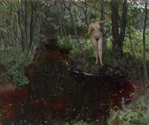 Жуковский С. Ю. Обнаженная у пруда