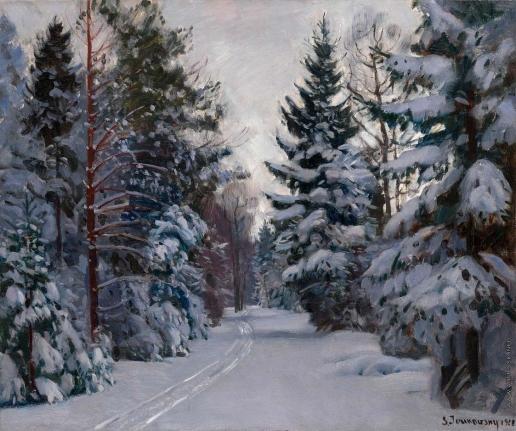 Жуковский С. Ю. Колея на снегу