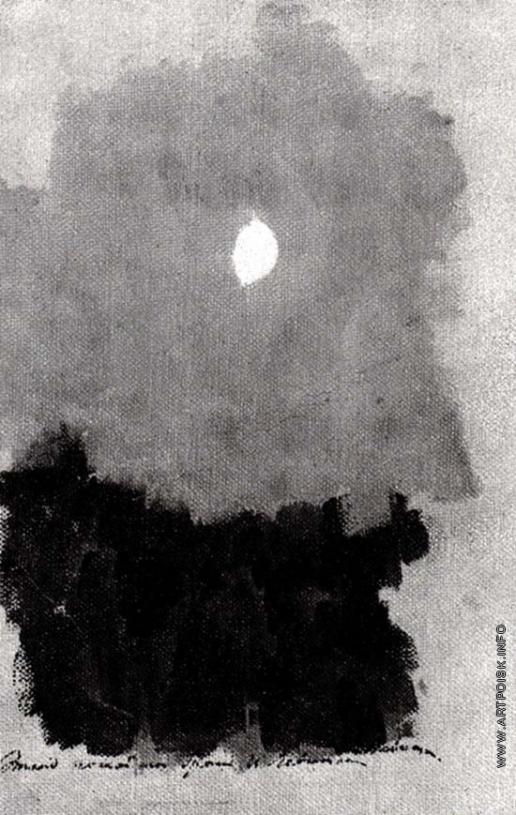Левитан И. И. Лунная ночь. Этюд