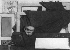 Никич А. Ю. Черная ткань