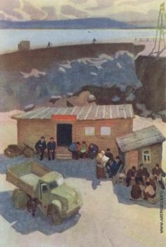 Попков В. Е. Контора в котловане