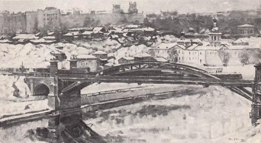 Шорчев А. П. Москва-река стынет