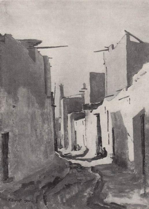 Шорчев А. П. Улица в Хиве