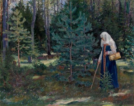 Виноградов С. А. Сбор грибов в лесу