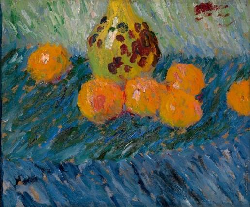 Явленский А. Г. Натюрморт с апельсинами