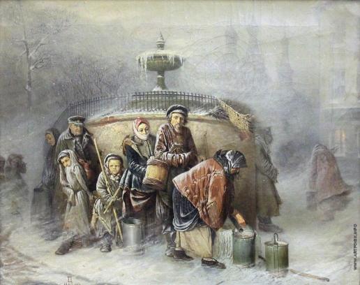Перов В. Г. Очередь у бассейна
