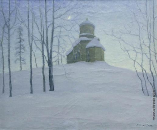 Бялыницкий-Бируля В. К. Зимний сон