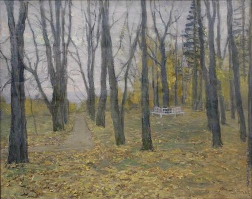 Бялыницкий-Бируля В. К. Тригорский парк