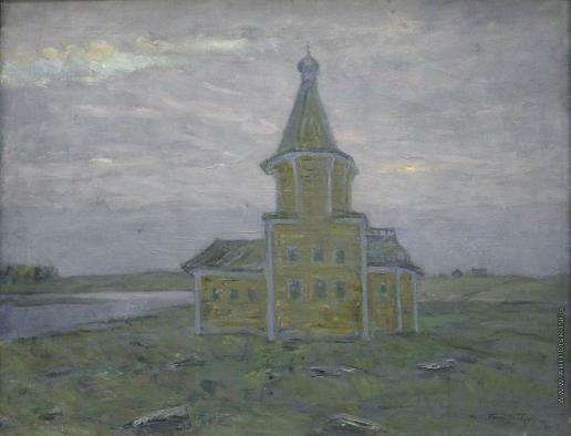 Бялыницкий-Бируля В. К. Ратонаволок. Церковь Николая Чудотворца