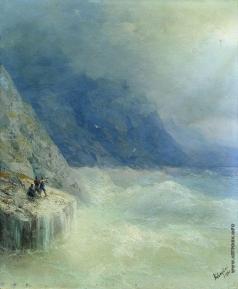 Айвазовский И. К. Скалы в тумане