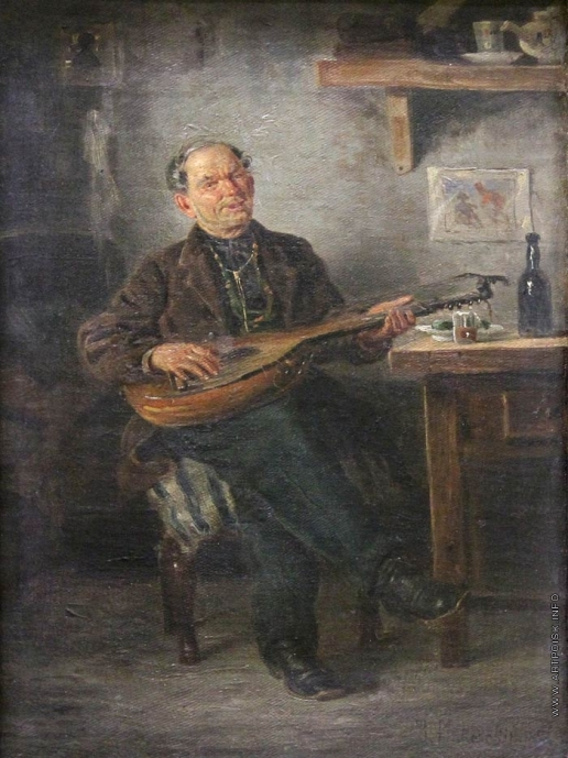 Маковский В. Е. Торбанист. (Бобыль)