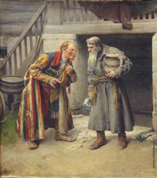 Лебедев К. В. Приятели