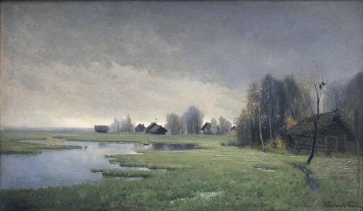 Коровин К. А. Осень