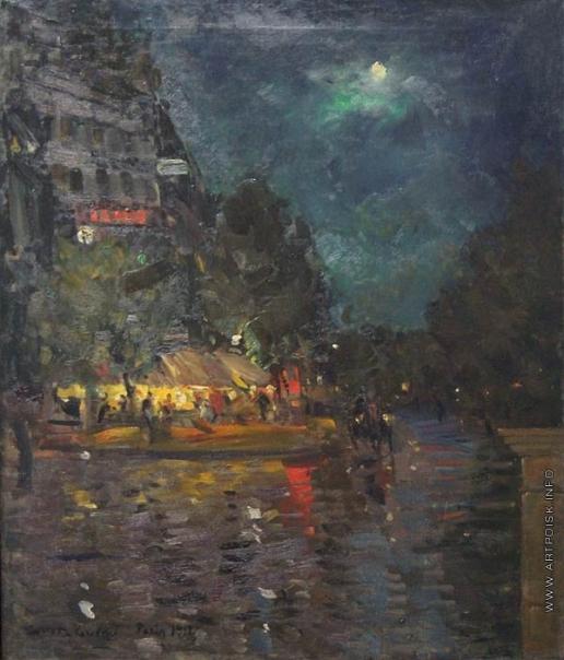 Коровин К. А. Париж. Кафе ночью