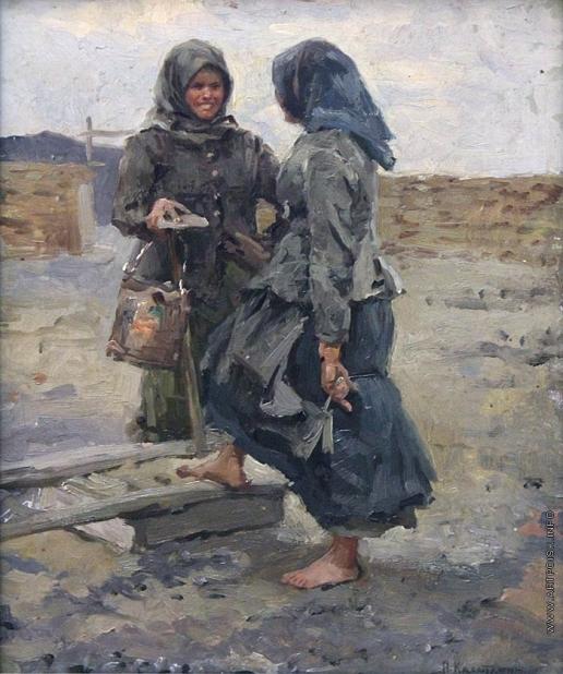 Касаткин Н. А. Две работницы