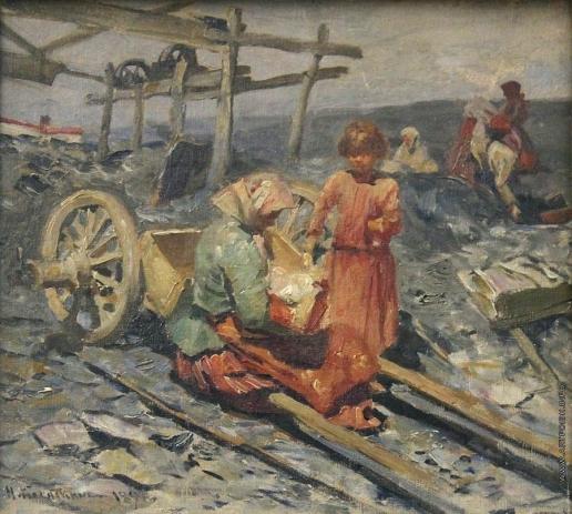 Касаткин Н. А. Сбор угля
