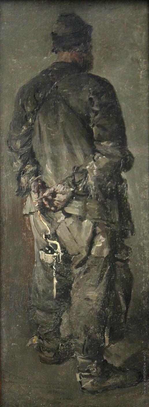 Касаткин Н. А. Шахтер с лампочкой в руках